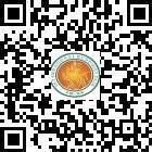 深圳国际佛事用品展