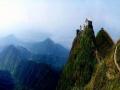 党政不得到21风景区召开会议 佛教四大名山在列