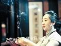 关于成立亚洲沉香文化协会上海分会筹备组的通知