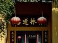 """""""南宗禅法""""的发源地――南华寺"""