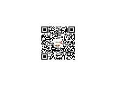 2020第四届中国(五台山)国际佛事用品博览会